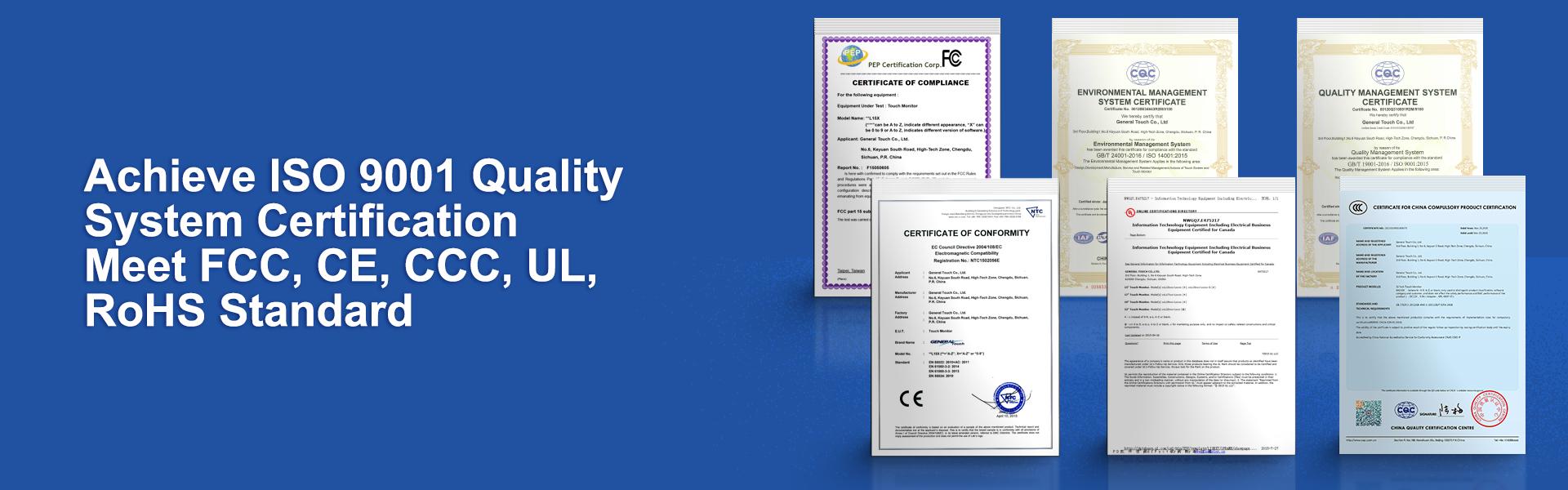 认证210423001