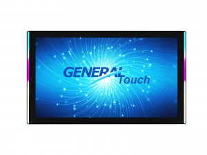 OML22W 21.5″ 2-Sides LED Non-touch