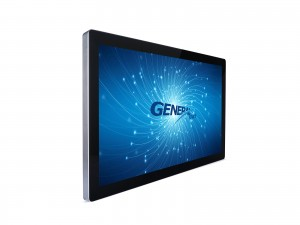 ATL245 23.8″ Android AiO