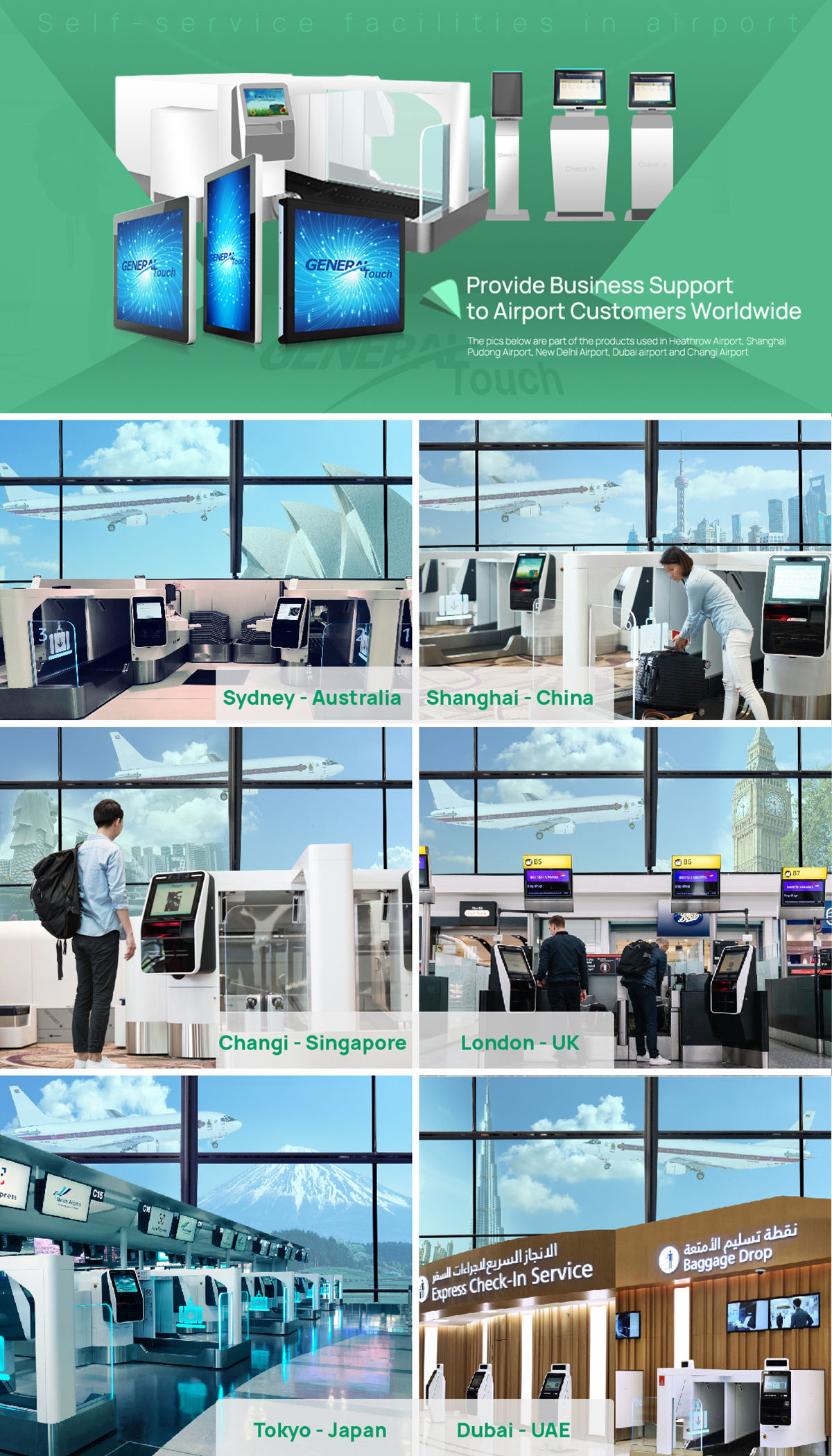 GT's touchscreen products provide business support to airport customers worldwide